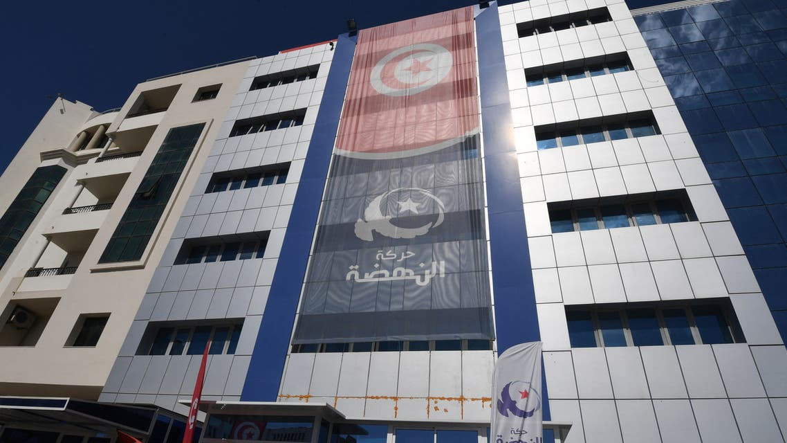 An image taken on September 25, 2018 shows the headquarters of the Tunisian Islamist party Ennahda in the capital Tunis. Tunisian President Beji Caid Essebsi promised in an interview broadcast on television on September 24 that elections will be held in Tunisia in December 2019, while also announcing the end of the an alliance between his party Nidaa Tounes and the Islamist Ennahda Party.