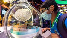 Expo 2020 Dubai offers free tickets for UAE students
