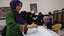 عراق میں پارلیمانی انتخابات میں 97 خواتین کامیاب