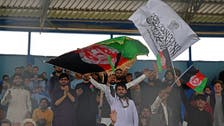 Taliban and Afghan flags side by side at 'unity' cricket match
