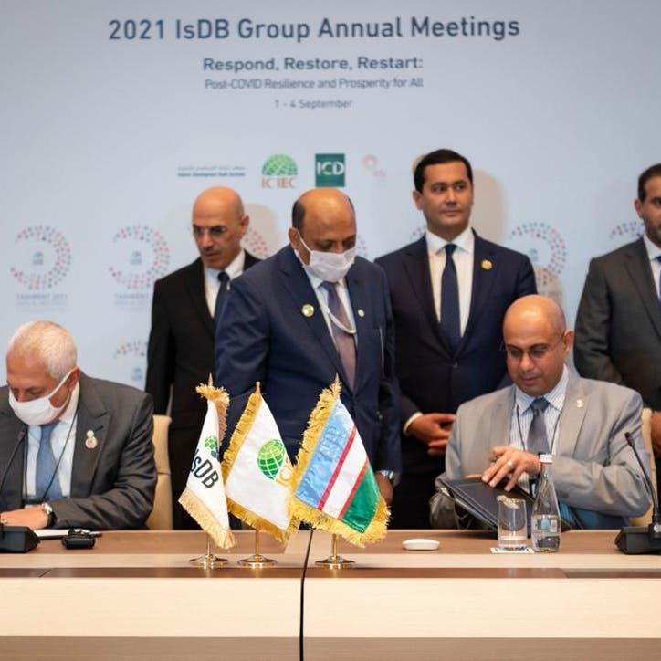 """""""التصدير والاستيراد"""" يوقع اتفاقية تدعم الصادرات السعودية غير النفطية"""