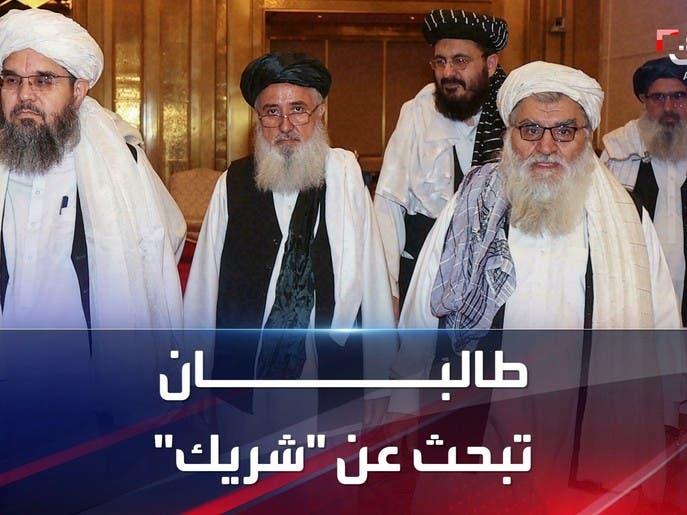 """طالبان تبحث عن """"شريك رئيسي"""" وتتطلع لإقامة علاقات مع الصين"""