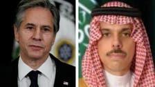 وزرای خارجه سعودی و آمریکا اوضاع افغانستان را بررسی کردند