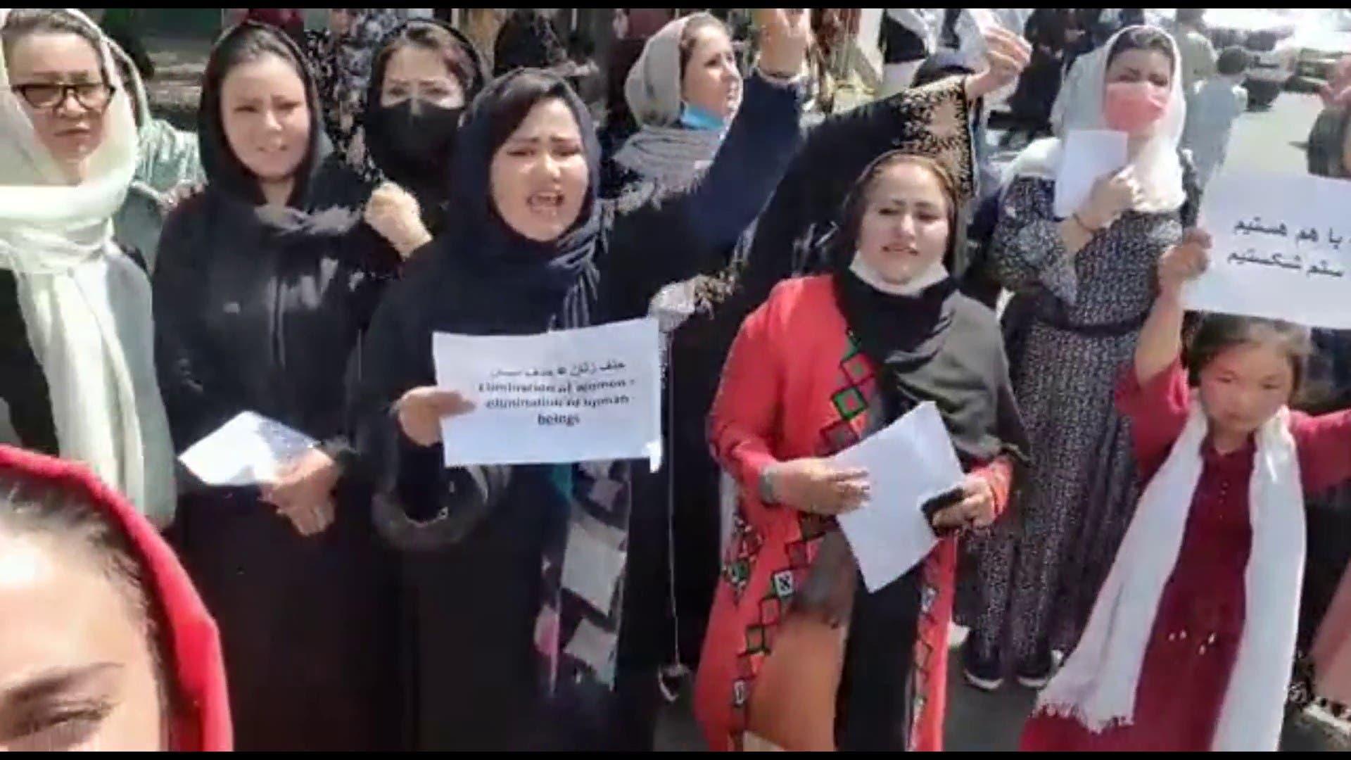 مظاهرات أفغانستان