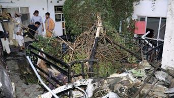 آمریکا به خانواده قربانیان حمله پهپادی در کابل غرامت میپردازد