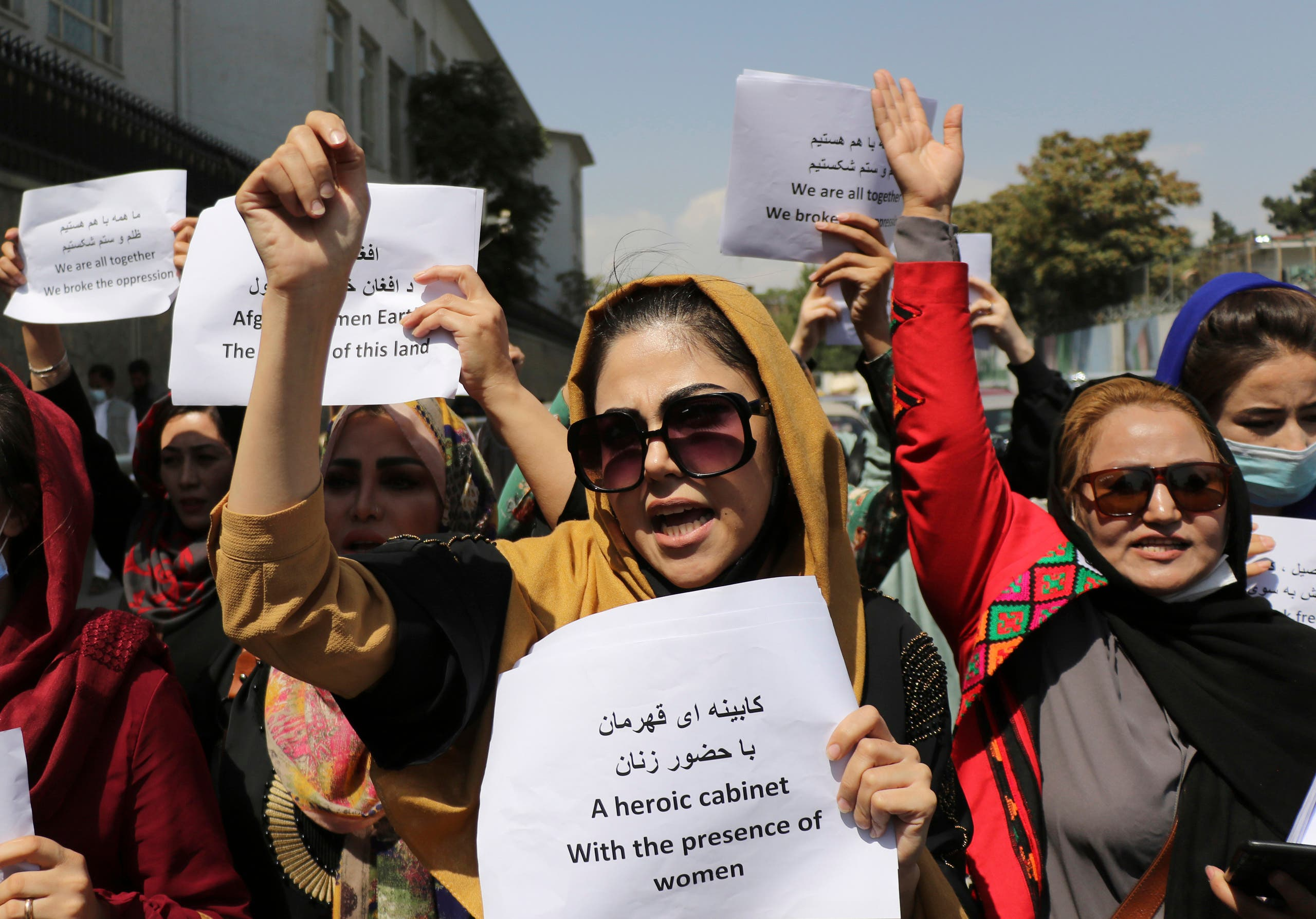 Protesters near the presidential palace in Kabul (The Associated Press)
