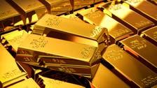 الذهب يرتفع 0.2% وعوائد سندات الخزانة تكبح مكاسبه