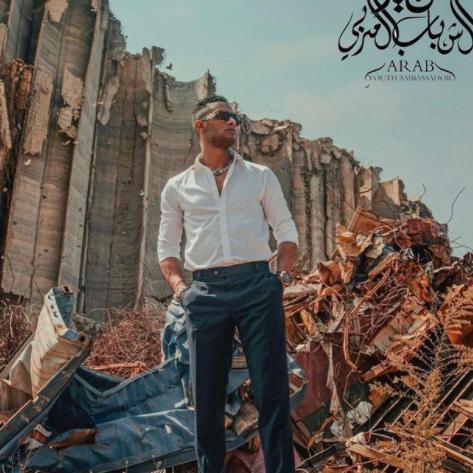صورة فوق الخراب.. محمد رمضان في مأزق لبناني ثان