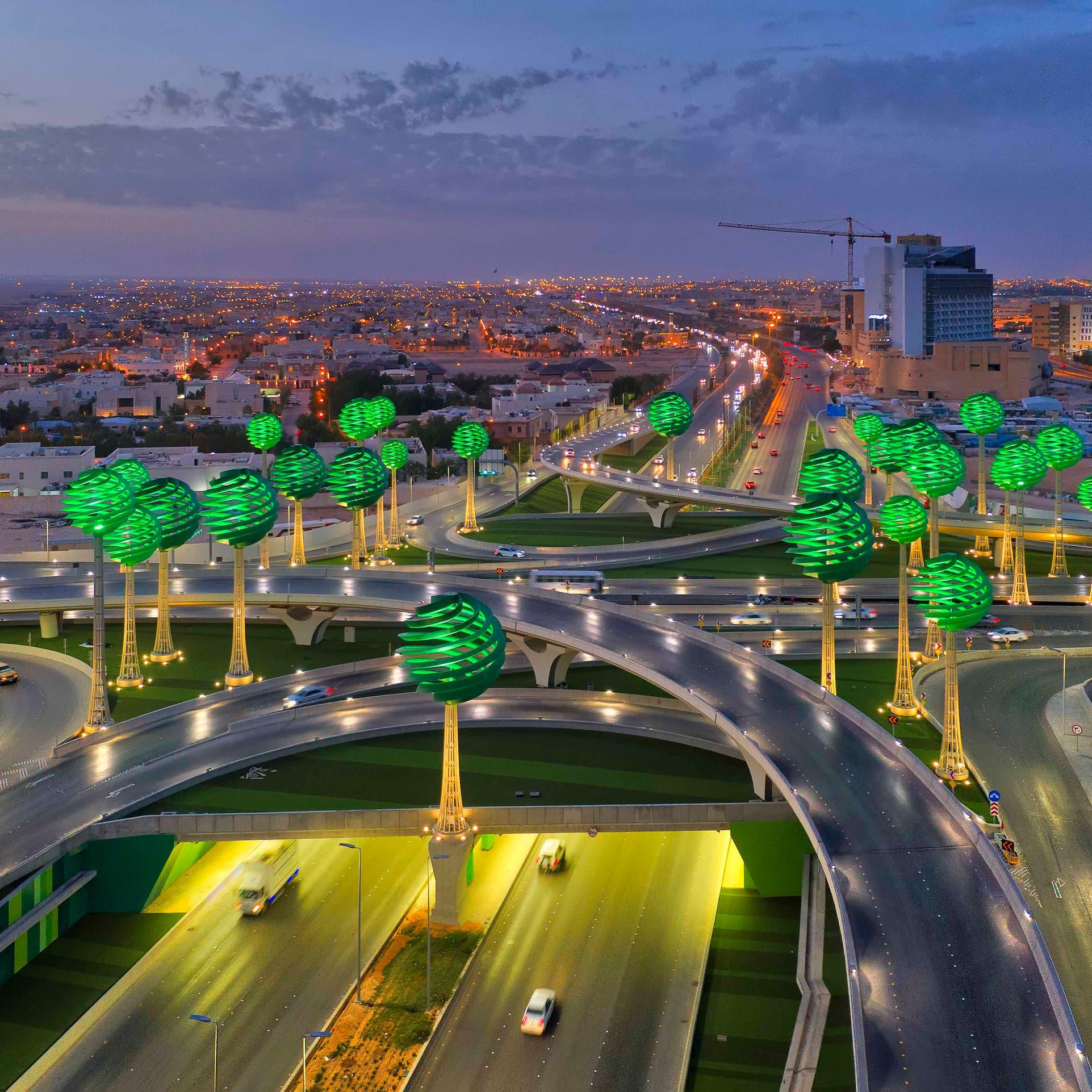 """الرياض تستضيف منتدى """"السعودية الخضراء"""" و""""الشرق الأوسط الأخضر"""" في أكتوبر"""