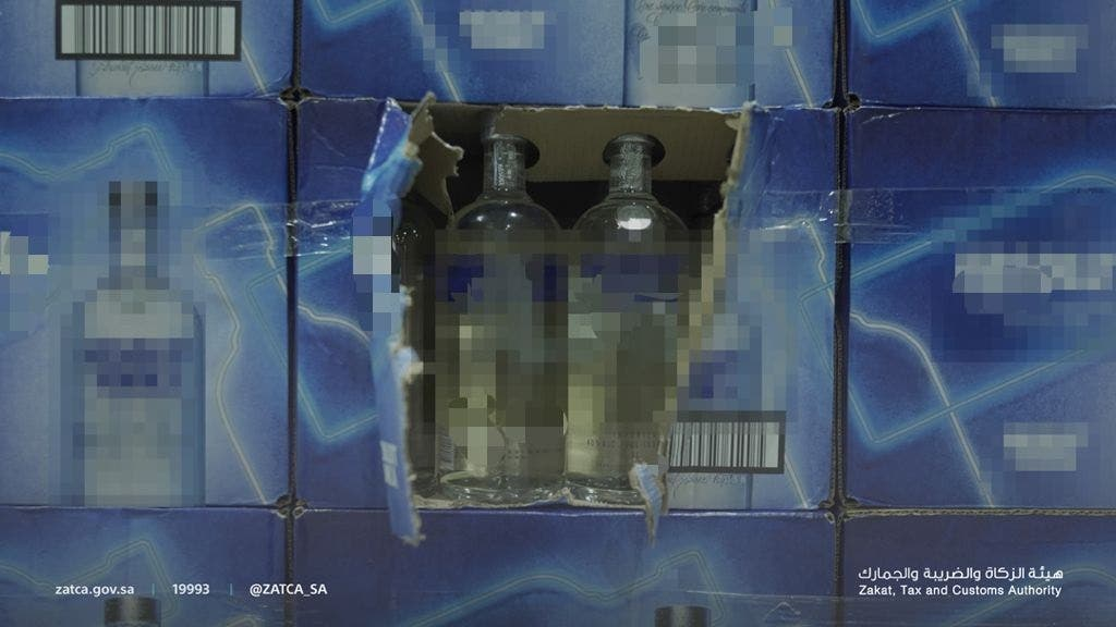 A package used to smuggle alcohol into Saudi Arabia. (Zakat, Tax, and Customs Authority)