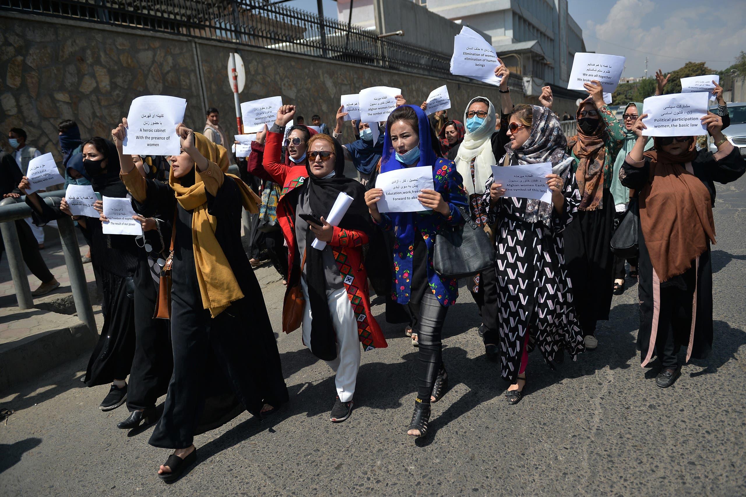 من التظاهرات النسائية للمطالبة بحقوق النساء الأفغانيات