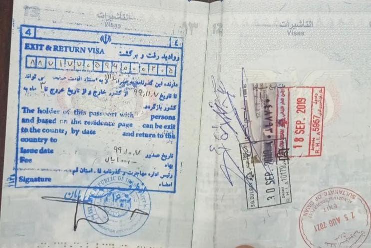ویزای ایران در پاسپورت العماد