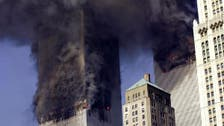 Surviving 9/11 was 'just the first piece of the journey'