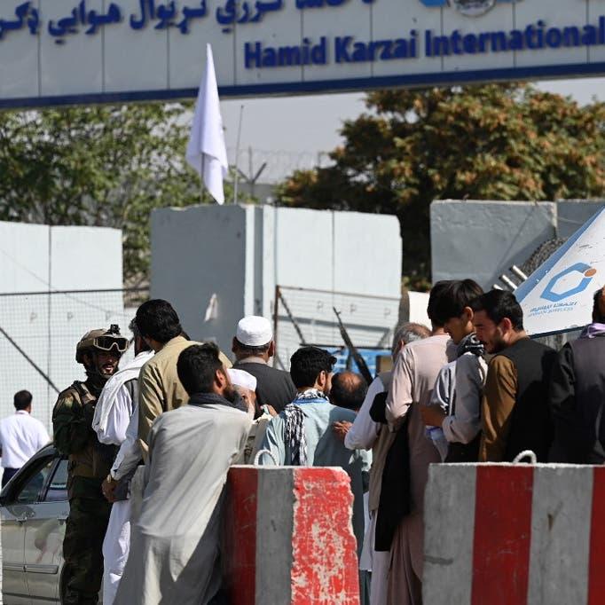 زيجات سريعة بهدف الفرار.. تقارير تفضح ما حدث في كابل