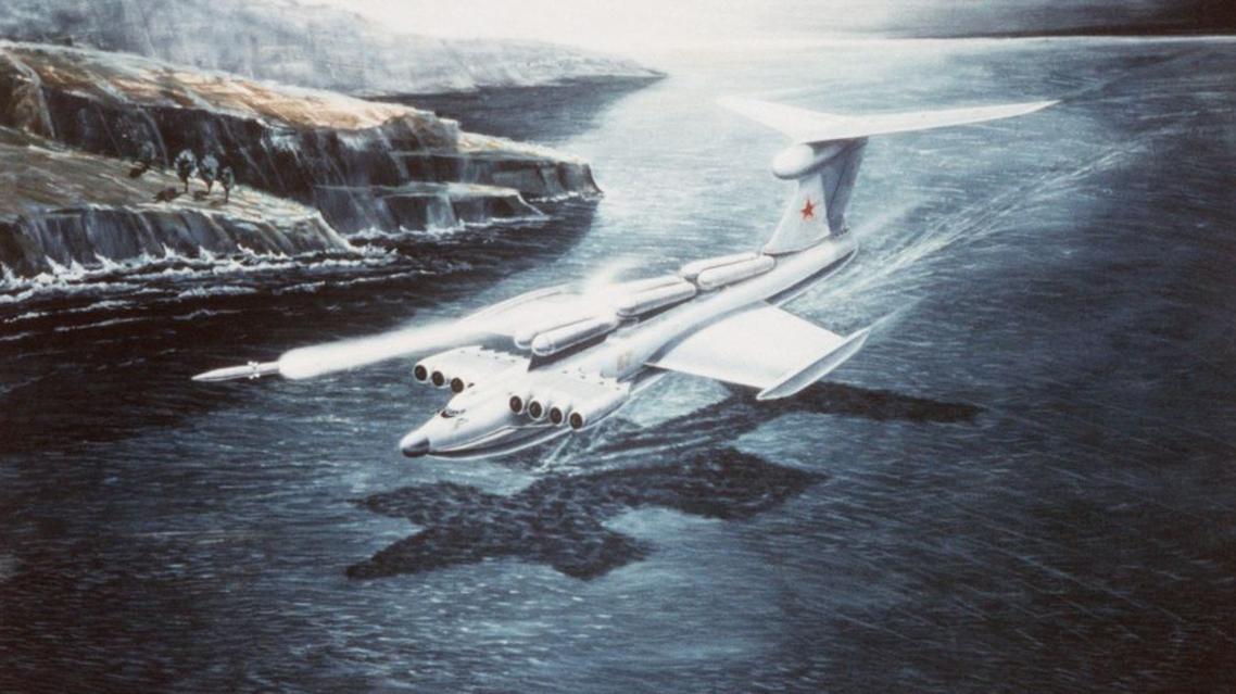 الطائرة السوفيتية (البنتاغون)