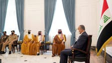 Iraq PM meets with Saudi interior minister, discusses security cooperation
