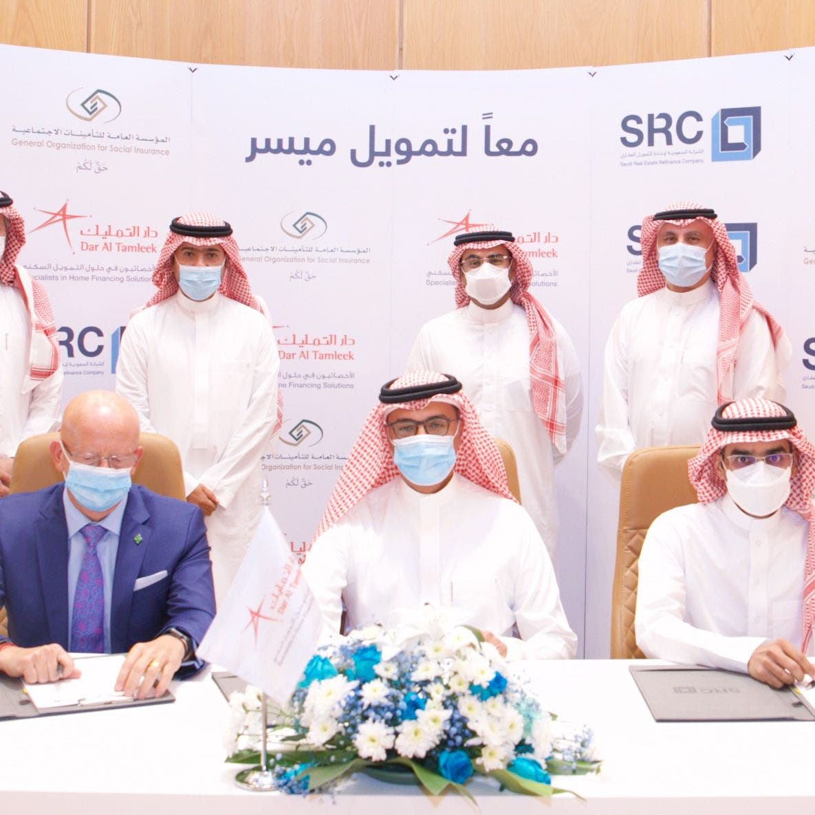 """السعودية.. اتفاقية تزيد """"إعادة التمويل العقاري"""" مع """"التأمينات"""" لـ 5 مليارات ريال"""