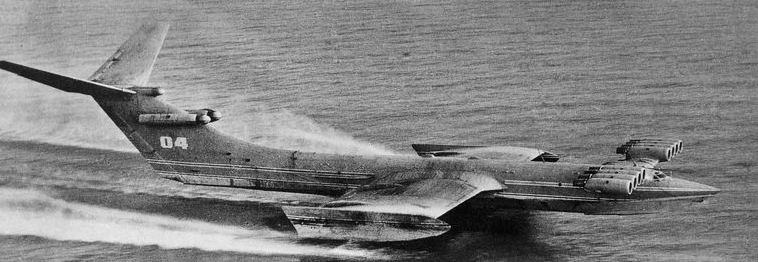 """With a design wonderful .. an American plane inspired by the """"sea monster""""!"""