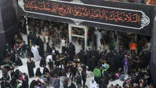 Iraq caps Arbaeen foreign pilgrim numbers at 40,000 as COVID-19 precaution