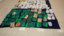 Oman arrests eight in two cases for trying to smuggle 145 kg of crystal meth, hashish