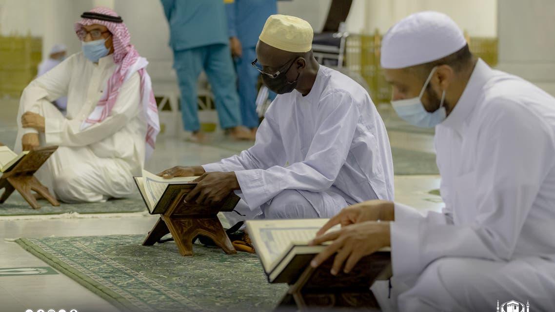 مسجد حرام میں قرآن سرکل