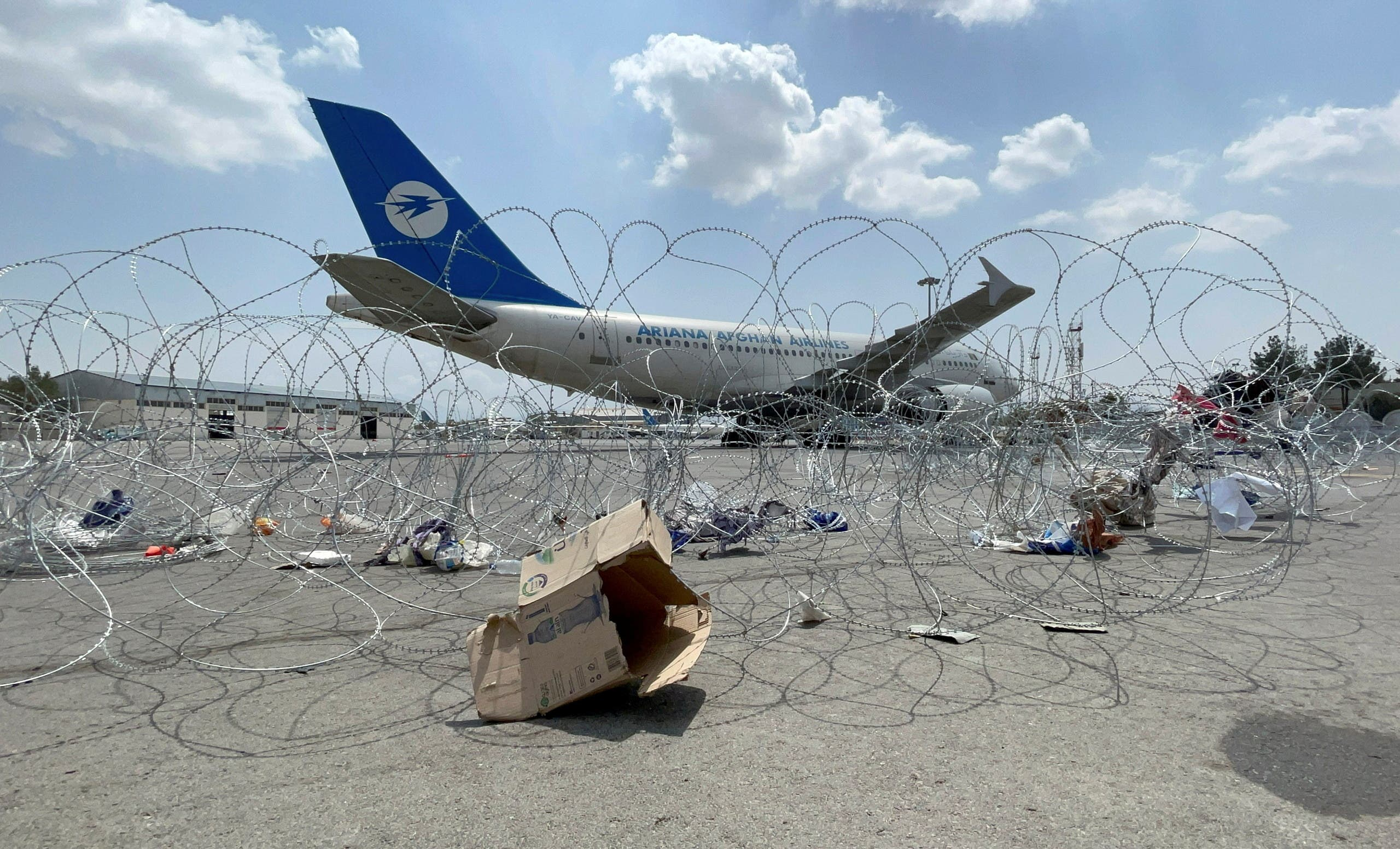 Navigation returns to Kabul airport.  Domestic flights without radar system