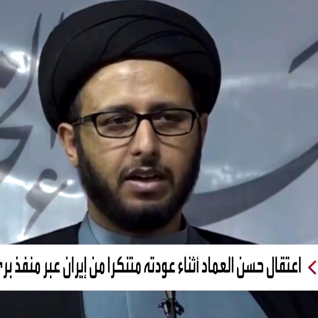 """تفاصيل مثيرة في سقوط """"خميني صنعاء"""" بقبضة السلطات اليمنية"""