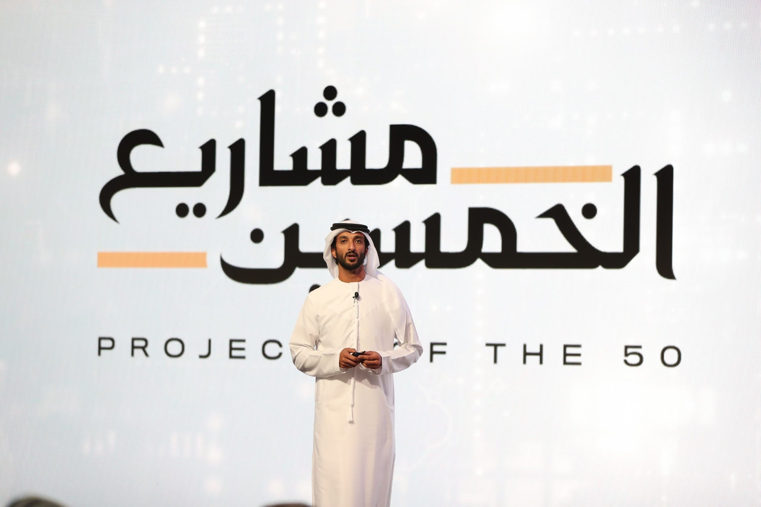 A UAE official announces some of the initiatives as part of the country's 'Projects of the 50' announced. (Supplied)