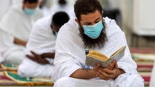 Mecca authorities resume Quran education sessions at Grand Mosque with COVID rules