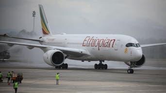 النيابة العامة السودانية تتهمالجمارك بالتجاوزفي قضية أسلحة مطار الخرطوم
