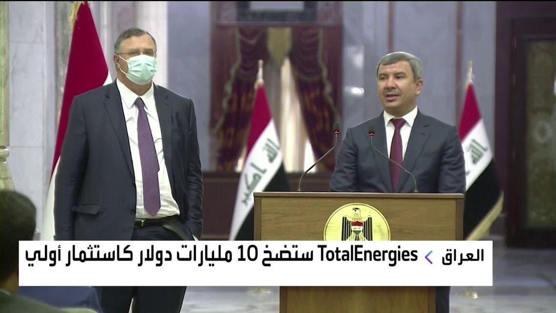 احسان عبدالجبار  وزیر نفت عراق