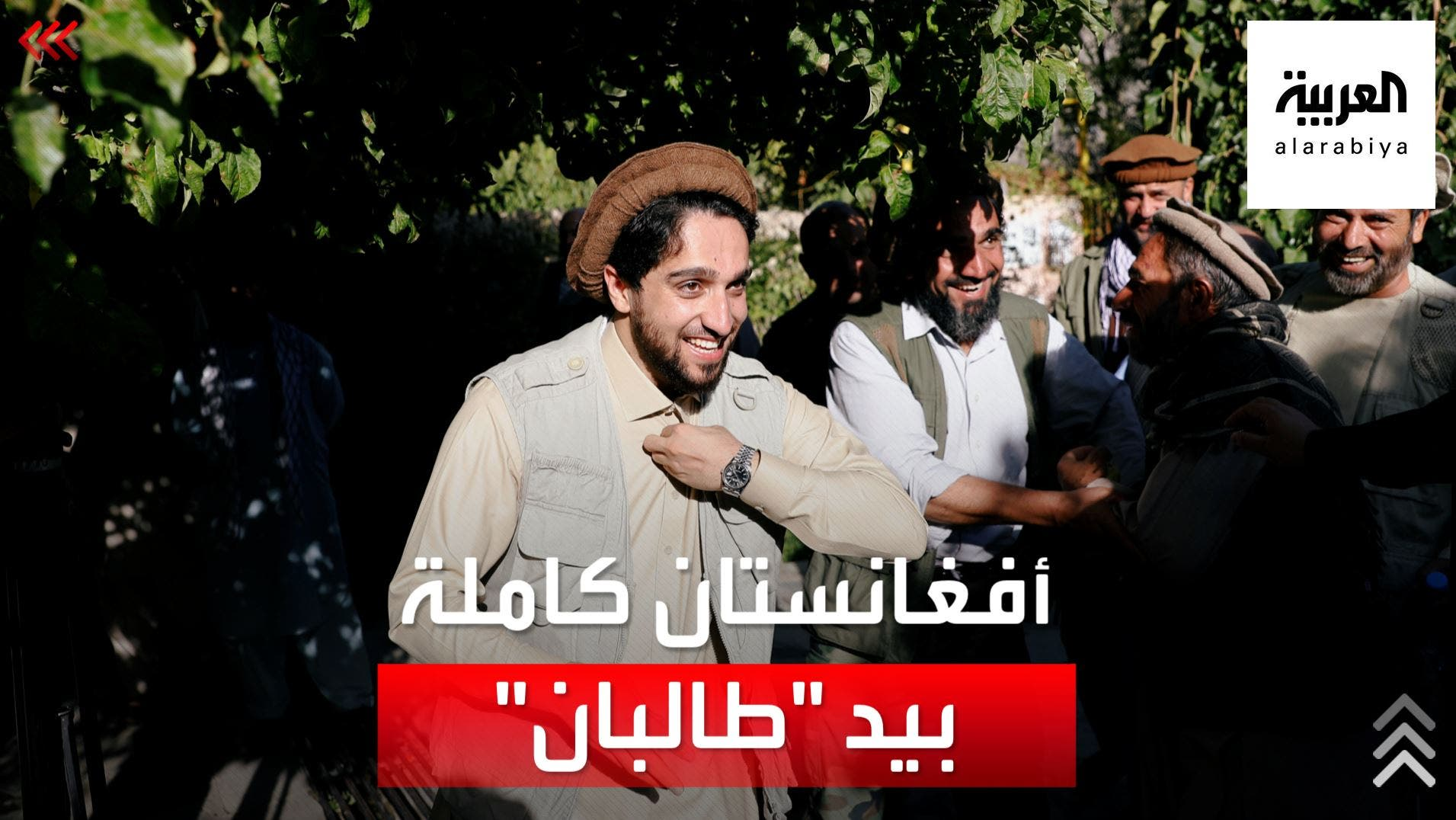 ایک صوتی پیغام میں احمد مسعود افغانستان پر طالبان کے کنڑول کا اعتراف کر رہے ہیں