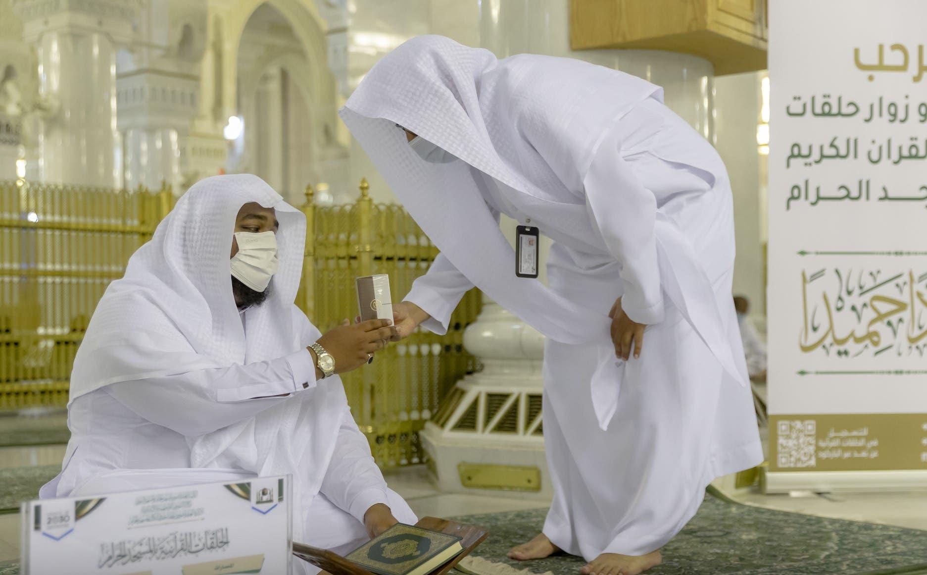 عودة حلقات القرآن في المسجد الحرام