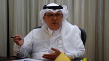 Qatar plans to resume Gaza Strip funding with new method involving Abbas, UN