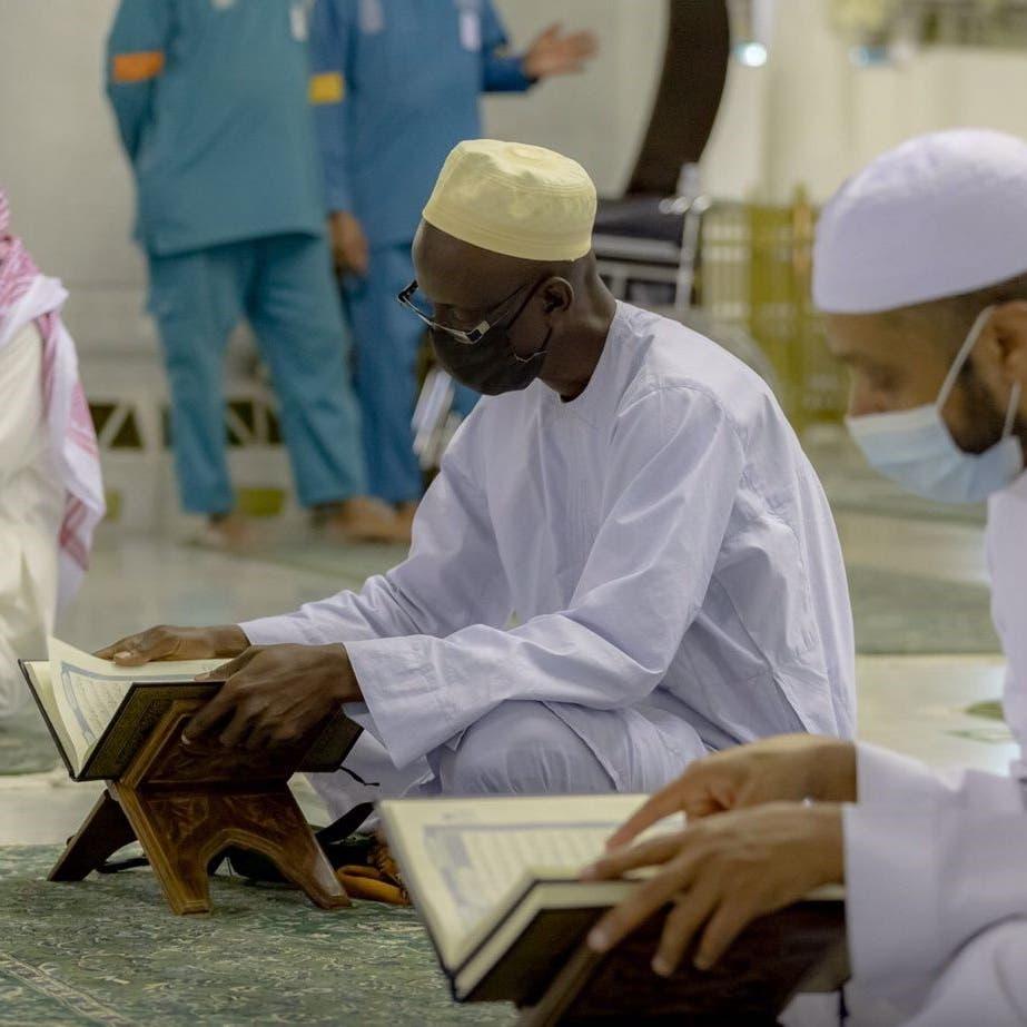 بعد 18 شهراً من التوقف..حلقات القرآن تعودإلى المساجد في السعودية