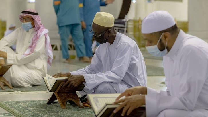 ڈیڑھ سال کے تعطل کے بعد سعودی عرب کی مساجد میں دروس قرآن بحال