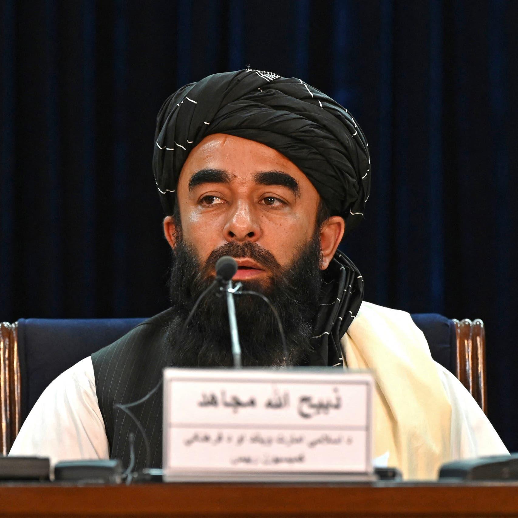 طالبان تطالب القوات الأفغانية السابقة بالاندماج بنظام حكمها