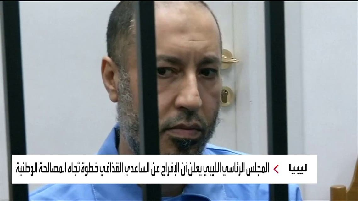 ماذا يعني الإفراج عن الساعدي نجل الزعيم الليبي معمر القذافي؟
