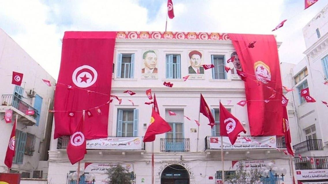 مقر تونس مبنى  الاتحاد العام التونسي للشغل