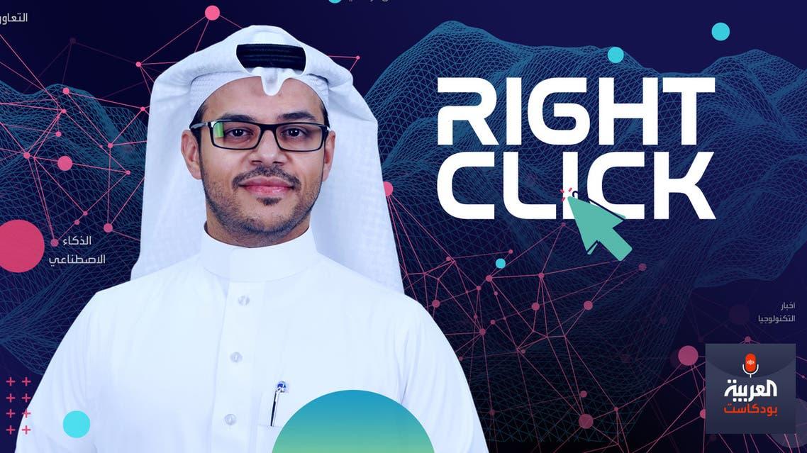RIGHT_CLICK_PODCAST_HD