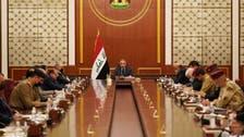 الکاظمی: اعتراض به نتایج انتخابات تنها باید در چارچوب قانون باشد