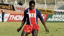 سابق فرانسیسی فٹبالر 40 سال کوما میں رہنے کے بعد انتقال کر گئے