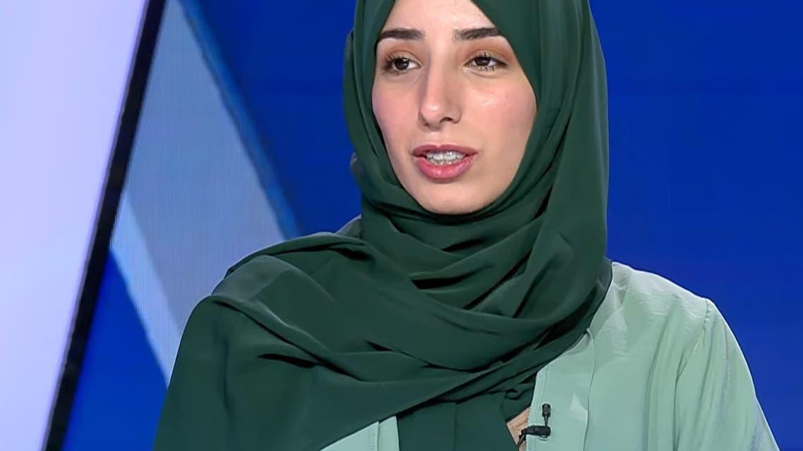 سعودی انجینیر