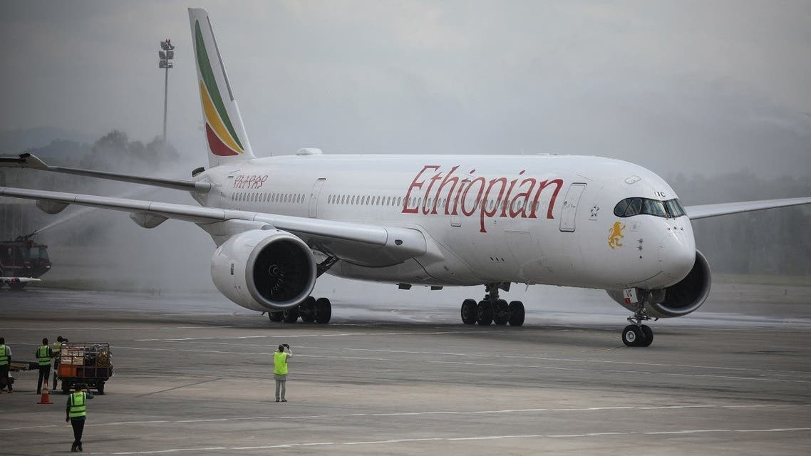 File photo of an Ethiopian Airlines plane. (AFP)