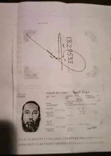 جواز سفر الساعدي القذافي