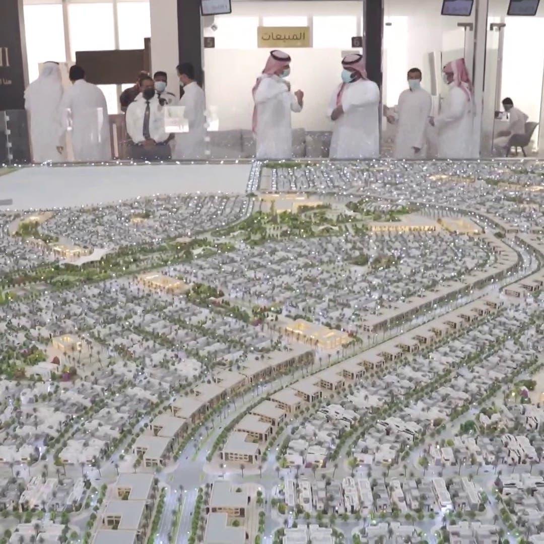 الوطنية للإسكان: 3 مجتمعات بالرياض توفر 65 ألف وحدة سكنية