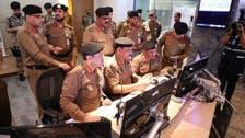 Saudi King Salman fires director of public security, orders investigation
