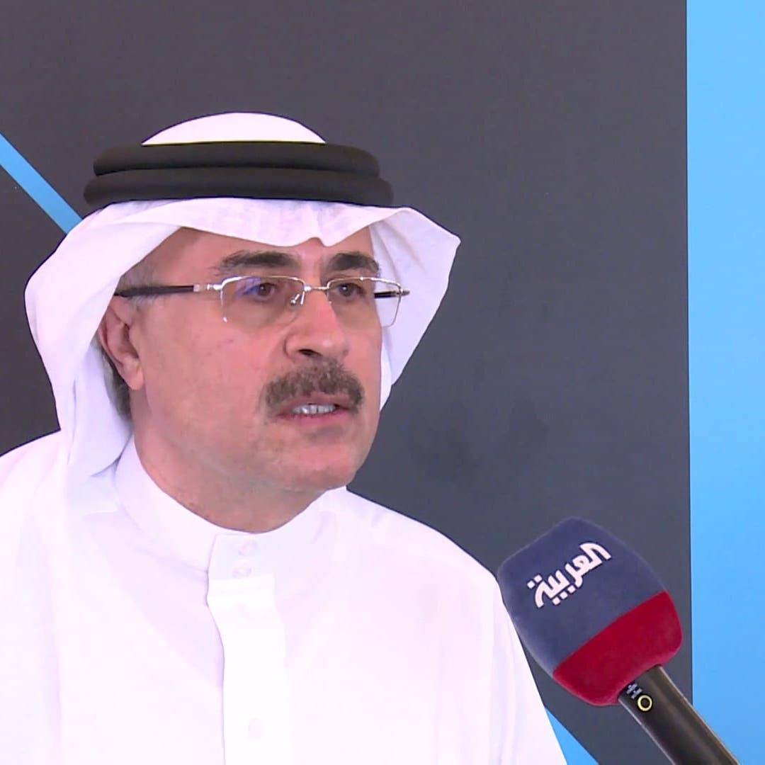 """الناصر للعربية: مذكرات التفاهم لـ """"نماءات أرامكو"""" بـ 90 مليار ريال"""