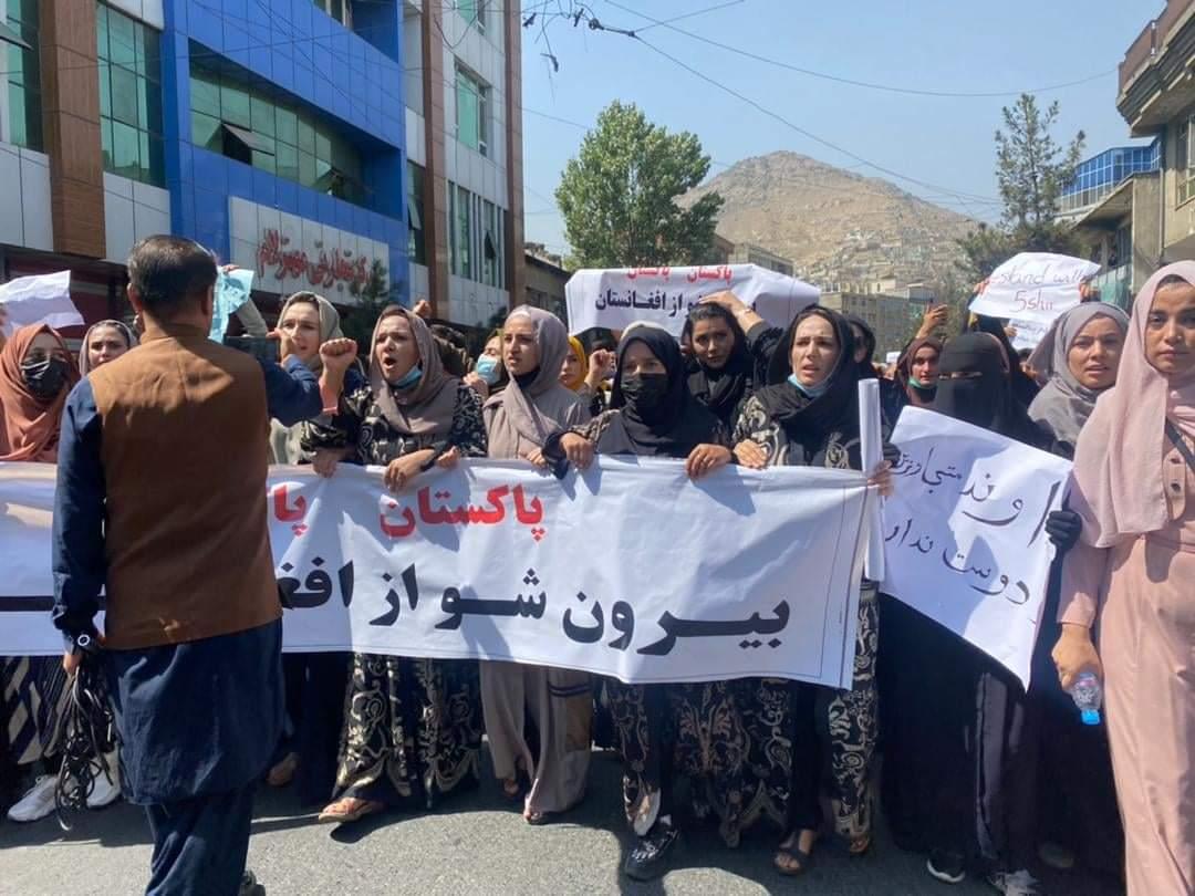 تظاهرات ضد طالبان في كابل