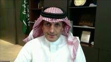 الوطنية للإسكان السعودية: إطلاق مشروع في الرياض على مساحة 4 ملايين متر